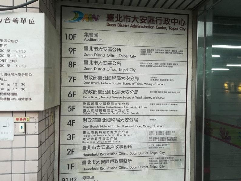 行政センター1
