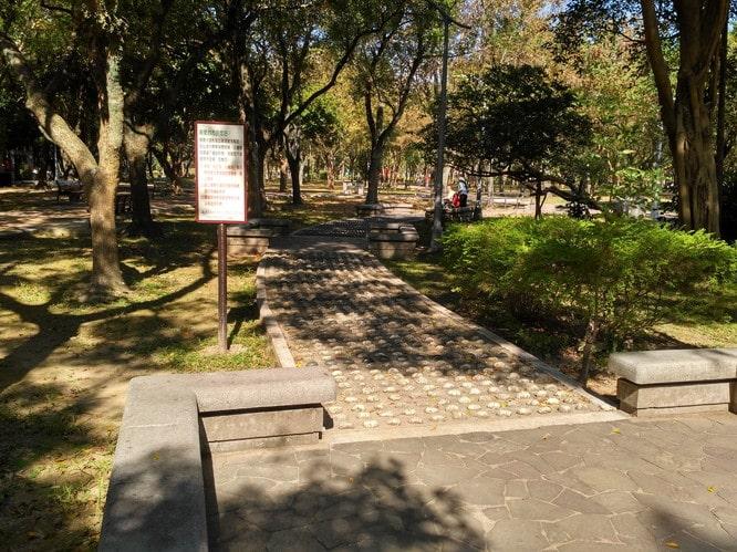 大安森林公園7