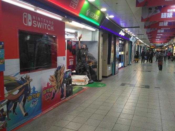 gameshop13