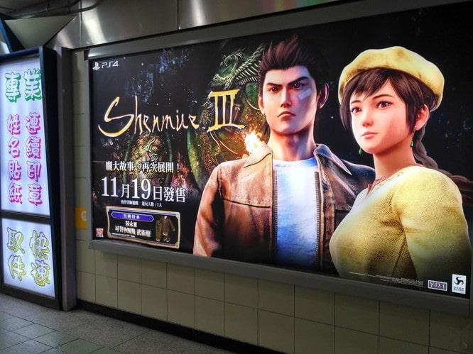 gameshop17